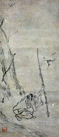 241px-Huineng_Cut_Bamboo